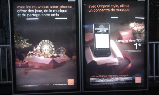 Orange, le Samsung Wave 723 ne tourne pas sous Android !