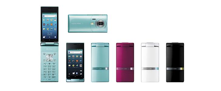Sharp AQUOS Phone The Hybrid 007SH : un téléphone à clapet sous Android