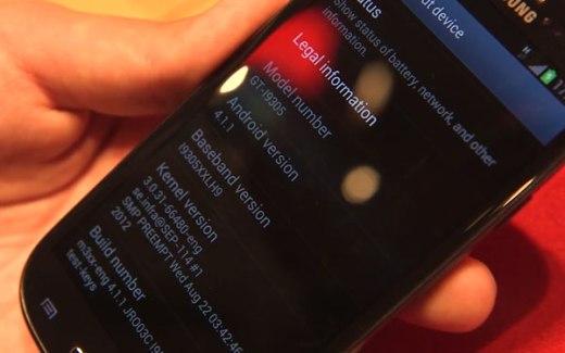 Octobre pour Jelly Bean sur le Galaxy S III