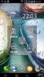 CES 2013 : Lenovo annonce un smartphone