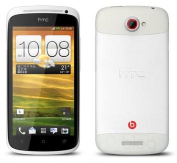 HTC confirme Sense 5 pour les One X, One X+, One S et Butterfly