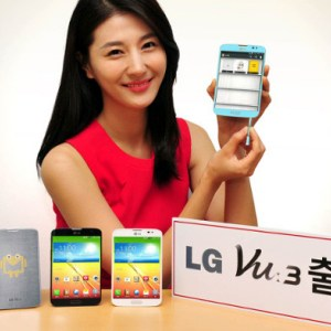 LG Vu 3, quelques vidéos montrent ses fonctionnalités