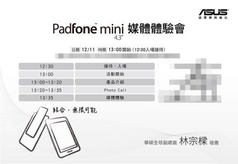 L'Asus Padfone mini présenté le 11 décembre prochain ?