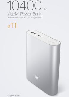 Une batterie de 10 400 mAh à 11 dollars : une nouvelle opération séduction pour Xiaomi