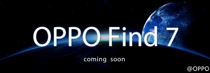 Oppo fait du teasing pour son Find 7 : lancement début 2014