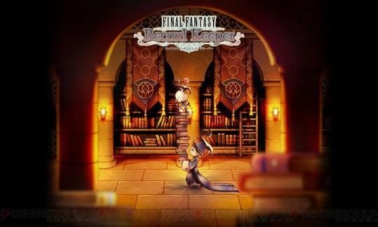 Final Fantasy: Record Keeper débarquera en Occident au printemps prochain