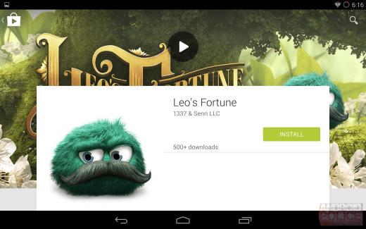 Aperçu du prochain Google Play Store, avec les lignes directrices Material Design