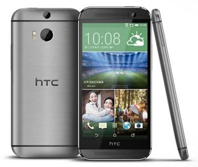 HTC One M8 : ce que vous devez absolument savoir du smartphone