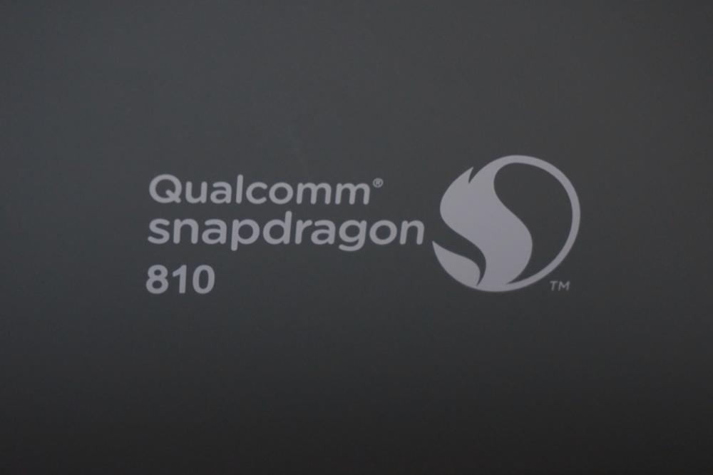 Snapdragon 810 : l'avenir que veut dessiner Qualcomm