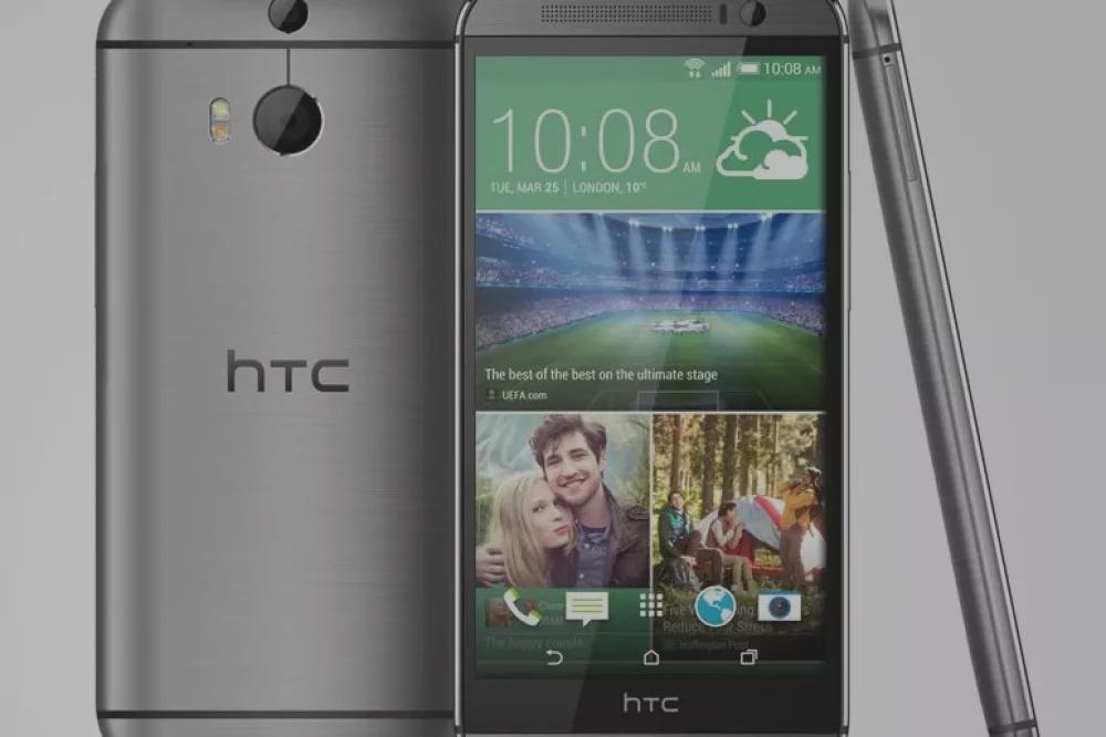 Le HTC One M8s est officiel en Europe : voici ses caractéristiques et son prix