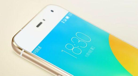 Meizu dévoile officiellement le MX4 Pro : écran de 5,5 pouces 2K, Exynos 5430 et design