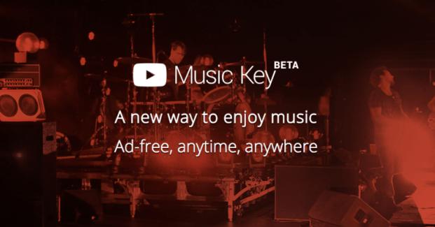 Les abonnés de Google Play Music auront accès à YouTube Music Key