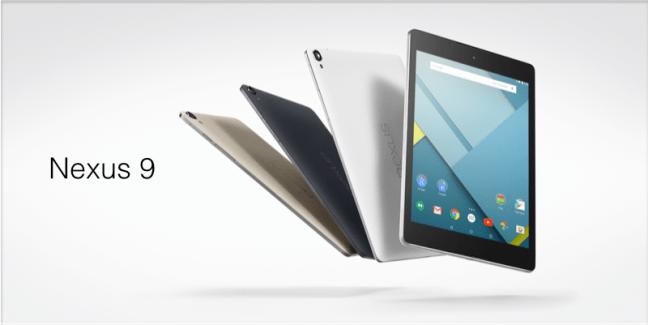 Bon plan : La Nexus 9 de Google est à 320 euros (au lieu de 400 euros)