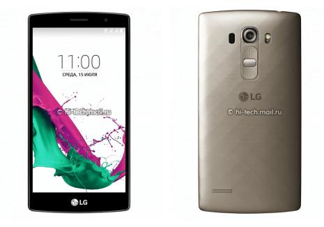 LG G4 S : et si c'était lui le vrai G4 «mini» ?