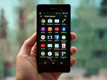 Sony Xperia M5, une sensation de déjà-vu