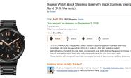 La Huawei Watch est en précommande sur Amazon US