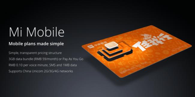 Avec Mi Mobile, Xiaomi se transforme en MVNO en Chine