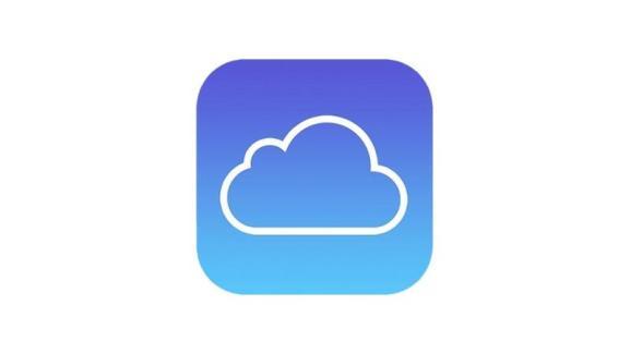 Aux USA, un juge demande à Apple d'expliquer son refus de déchiffrer les données sur ses smartphones