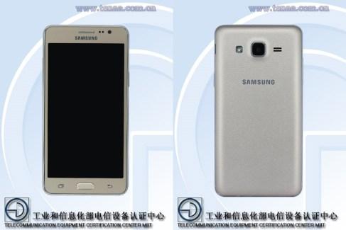 Samsung GalaxyO5 : un nouveau Galaxy Grand qui ne dit pas son nom ?