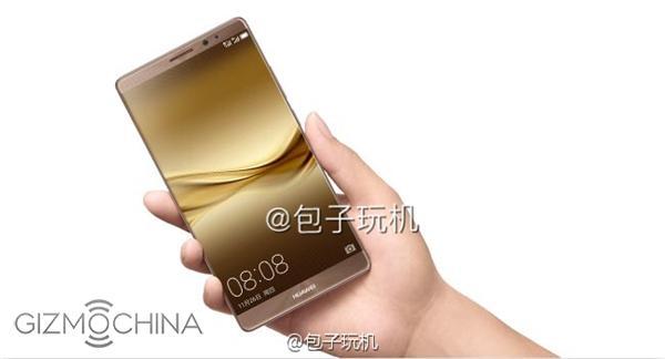Huawei Mate 8 : les images officielles en fuite