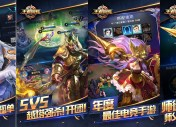 King of Glory : une version mobile de League Of Legends cartonne en Chine