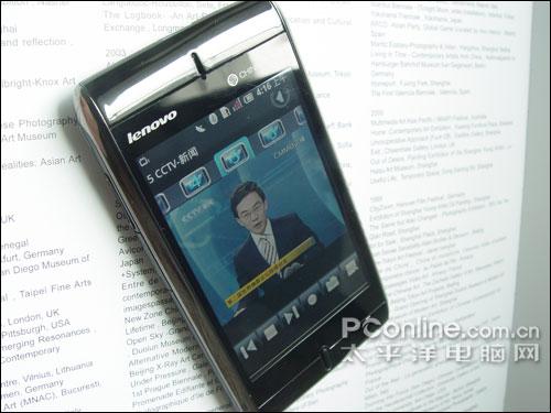 Lenovo va commercialiser le oPhone