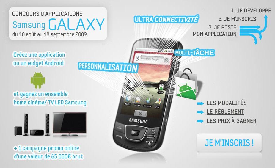 Frandroid lance le forum dédié au concours d'applications Samsung Galaxy