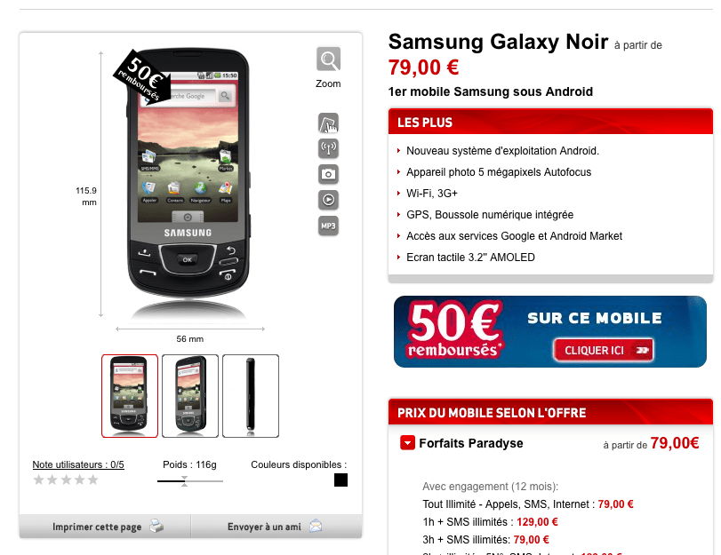 Le Samsung Galaxy disponible chez Virgin Mobile