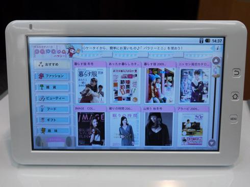 Le marché des tablettes Internet se diversifie