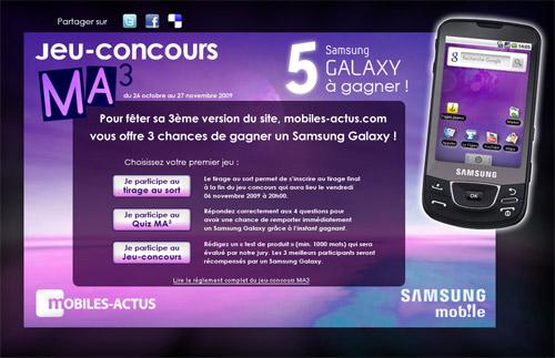 Vous souhaitez gagner un Samsung Galaxy ?