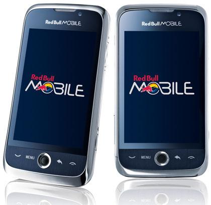 RBM2 : Huawei fait du co-branding avec RedBull
