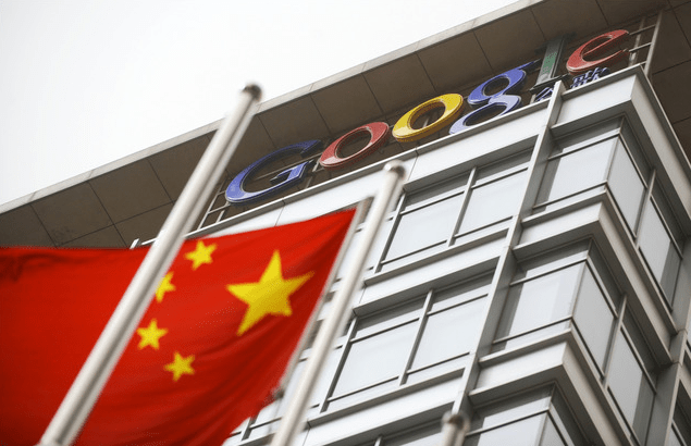 Google Chine sera redirigé vers Google Hong Kong