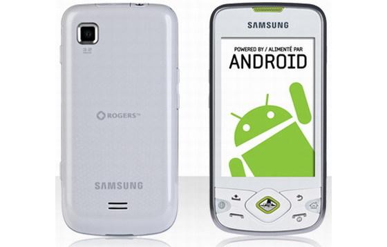 Rogers assurera-t-il la MàJ Android pour les Spica ?