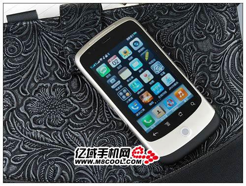 Le Nexus One, version bas de gamme, sous Open Mobile system
