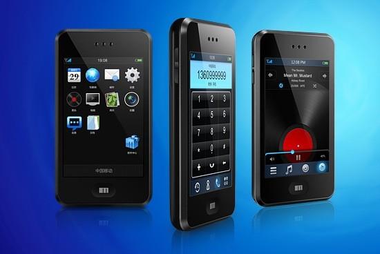 Meizu M9 : Android 2.1 c'est confirmé !
