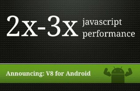 Google Android 2.2 «Froyo» possède la navigateur mobile le plus rapide au monde