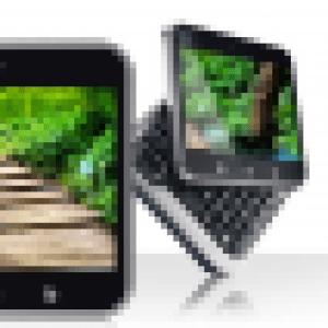 Rogers : Le Motorola Flipout disponible à partir de 29,99$