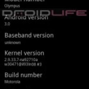 Rumeur : Une capture d'écran d'un Motorola Olympus sous Android 3.0 ?!