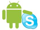 Skype : La nouvelle version 1.0.1 est disponible