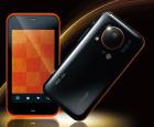 Le Sharp IS03 (écran Retina Display) fait déjà l'objet de 450 000 précommandes !