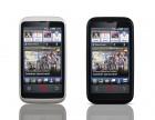 INQ Mobile lancera bientôt un Facebook Phone sous Android (MàJ)