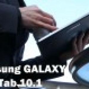 Un jour avec la Samsung GALAXY Tab 10.1 sous Android