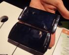 Le Sony Ericsson Xperia Neo est repoussé à la fin avril
