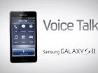 La reconnaissance vocale du Samsung Galaxy S II dans une publicité