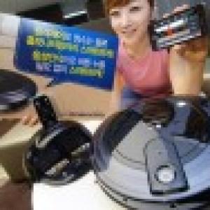 LG vient de sortir un aspirateur contrôlable avec son smartphone