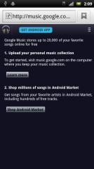 La boutique de chansons sur Google Music se confirme