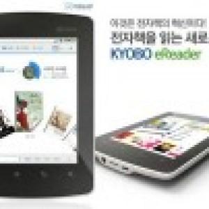 Qualcomm : la première liseuse équipée de la technologie Mirasol sera la Kyobo