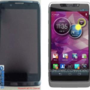 Motorola «Blade» : un RAZR avec un processeur Intel Medfield ?