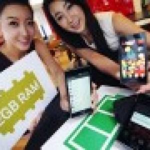 LG Optimus LTE2, un mobile avec 2 Go de mémoire vive (RAM)