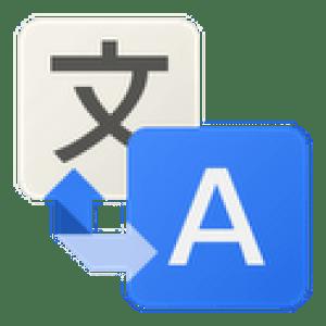 La mise à jour de Google Traduction 2.5 est disponible